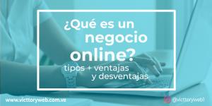 negocios online tipos ventajas y desventajas